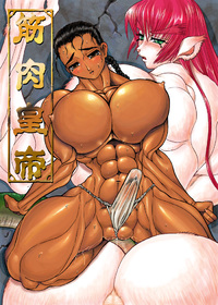 The Muscle Resort Cover